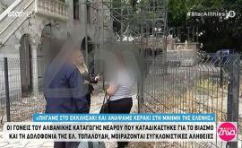 """Υπόθεση Τοπαλούδη: Οι γονείς του 21χρονου Αλβανού για πρώτη φορά: Τον ρώτησα """"γιατί παιδί μου με πλήγωσες τόσο πολύ"""" και μου είπε..."""