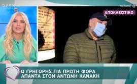 Ο Γρηγόρης Αρναούτογλου απαντά στον Αντώνη Κανάκη: Είναι τόσο αστείο όλο αυτό...