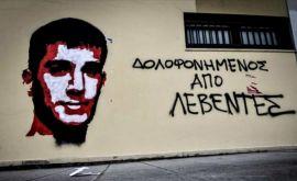 Τραγούδι για τον Βαγγέλη Γιακουμάκη έγραψε ο Μάνος Ελευθερίου. Τραγουδούν Νταλάρας- Πασχαλίδης