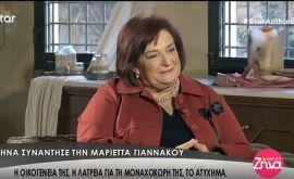 Μαριέττα Γιαννάκου: Η εξομολόγηση για την μονάκριβη κόρη της και το διαζύγιό της