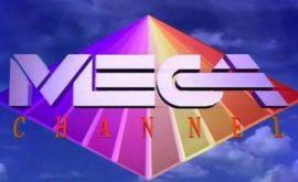 Δείτε πως έκλεισε η Παρασκευή στην τηλεθέαση για το Mega!
