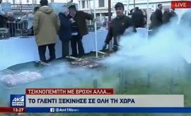 Τσικνοπέμπτη με …ψησταριές στο κέντρο της Αθήνας και της Θεσσαλονίκης