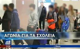 Στο Μιλάνο νοσηλεύεται γιατρός ο οποίος πριν από λίγες ημέρες, είχε πάρει μέρος σε συνέδριο στην Ελλάδα