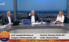 Όσα είπε ο Νίκος Ρογκάκος για την απουσία του Γιώργου Παπαδάκη: Ο Γιώργος είναι άρρωστος από την Πέμπτη με πυρετό και βήχα