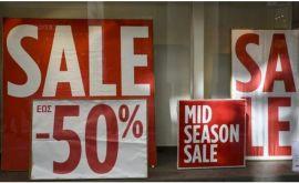 Ξεκινούν σήμερα οι καλοκαιρινές εκπτώσεις στα εμπορικά καταστήματα-Όσα πρέπει να ξέρουμε