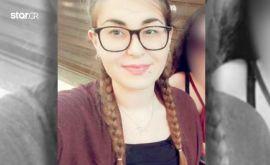 Ελένη Τοπαλούδη: Θα δοθεί το όνομά της σε δρόμο