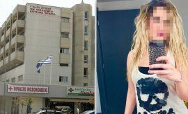 Επίθεση με βιτριόλι: Το κινητό της μασκοφόρου μπορεί να οδηγήσει σύντομα στη σύλληψή της