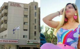 Επίθεση με βιτριόλι: Η Ιωάννα μίλησε για συγκεκριμένη συνάδελφο - Την έψαξε η αστυνομία