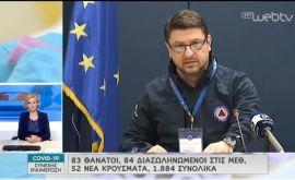 Νίκος Χαρδαλιάς: Τα νέα μέτρα που ανακοίνωσε και τα υψηλά πρόστιμα για τους παραβάτες