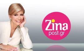 Το Ζinapost.gr είναι γεγονός!
