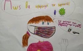 Τα παιδιά βρήκαν πως να νικήσουμε τον κορονοϊό και το μοιράζονται μαζί μας με ζωγραφιές!