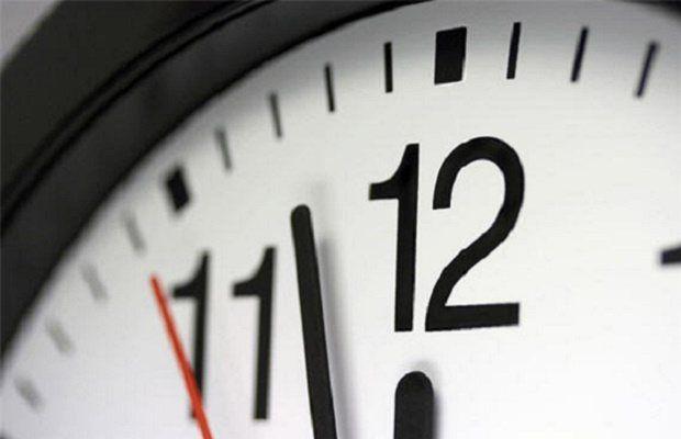 Πότε αλλάζει η ώρα – Η επίσημη ανακοίνωση
