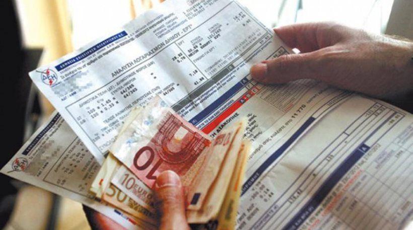 Ξεκινά από σήμερα η έκπτωση 15% στα τιμολόγια της ΔΕΗ για τους συνεπείς καταναλωτές