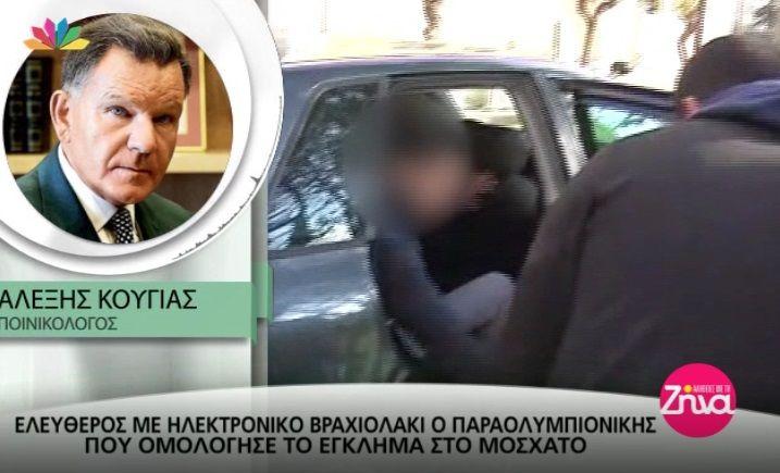 Αλέξης Κούγιας: Ο δικηγόρος του αδελφού του θύματος της δολοφονίας στο Μοσχάτο αποκαλύπτει: «Η οικογένεια του θύματος είναι οργισμένη…» (Video)