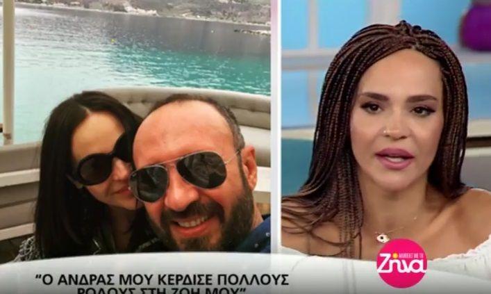 Η αποκάλυψη της Νικολέττας Καρρά για τον σύζυγό της, Φώτο Πιττάτζη: «Μοιάζει πάρα πολύ με…» (Video)