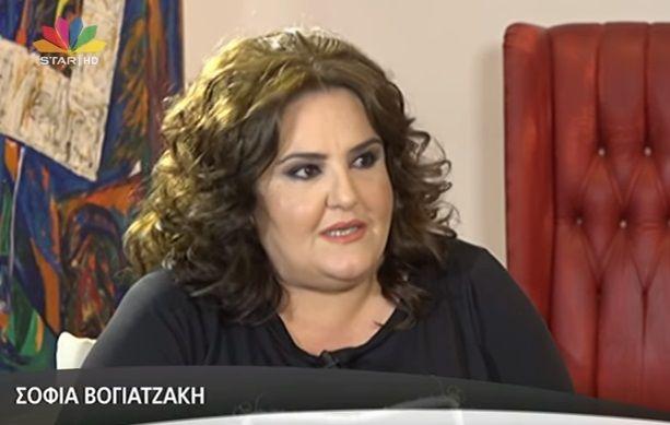 Σοφία Βογιατζάκη: Η εξομολόγησή της για την βοήθεια της Βίκυς Σταυροπούλου σε δύσκολες στιγμές- «Είναι αδελφή μου…» (Video)