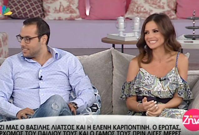 Ελένη Καρποντίνη- Βασίλης Λιάτσος: Αποκαλύπτουν αν θα έκαναν πρωινό μαζί (Video)