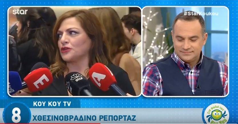 """Ξέσπασε η Βίκυ Σταυροπούλου: """"Αυτά που διάβασα είναι αστεία. Σας παρακαλώ μην με μπλέκετε!'  (Video)"""