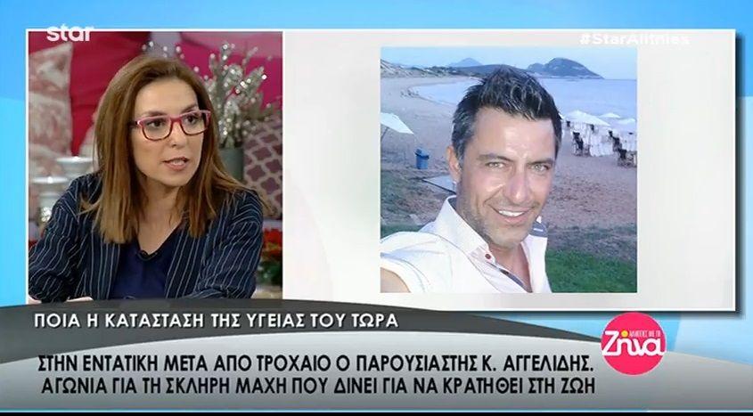 Κωνσταντίνος Αγγελίδης: Τα νεότερα για την κατάσταση της υγείας του- Πότε αναμένεται να τον ξυπνήσουν οι γιατροί (Video)