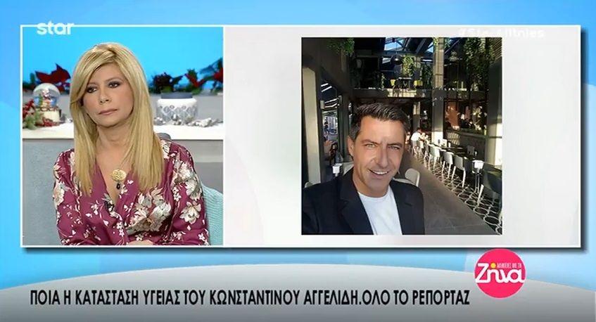Κωνσταντίνος Αγγελίδης: Τα νεότερα για την υγεία του και ο λόγος που δεν έχει βγει ιατρικό ανακοινωθέν (Video)
