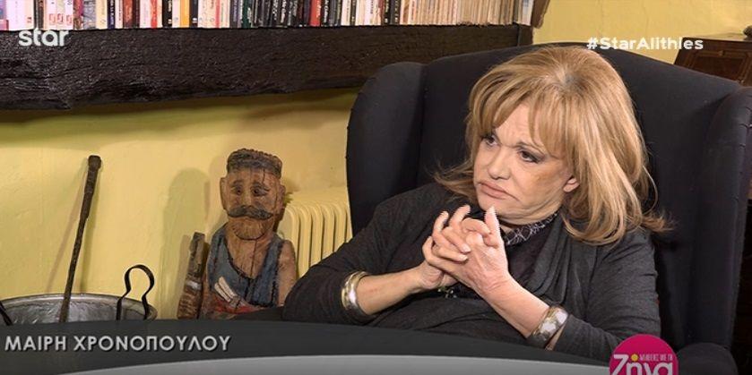 Μαίρη Χρονοπούλου: «Ο Κούρκουλος ήταν ψυχάρα! Έντιμος,καλός πατέρας, καλός σύζυγος, όσο έμεινε με την Μελίτα ήταν μεγάλος έρωτας… Ε μετά έγινε το ατύχημα…» (Video)