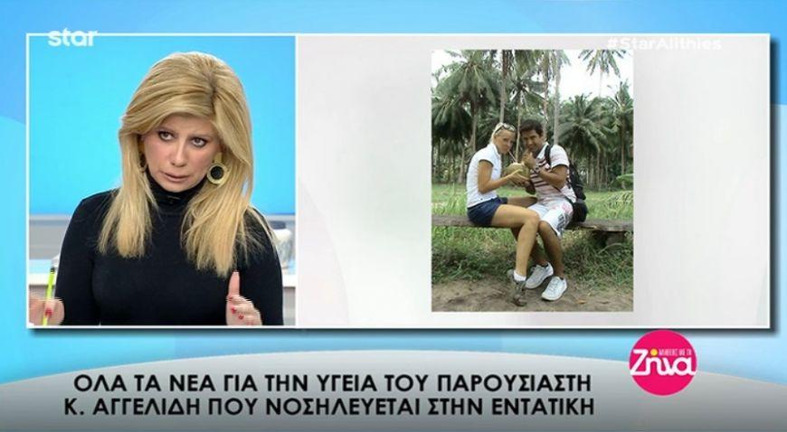 Τα νεότερα για την υγεία του Κωνσταντίνου Αγγελίδη: Το δύσκολο Σαββατοκύριακο και η σοβαρή λοίμωξη (Video)