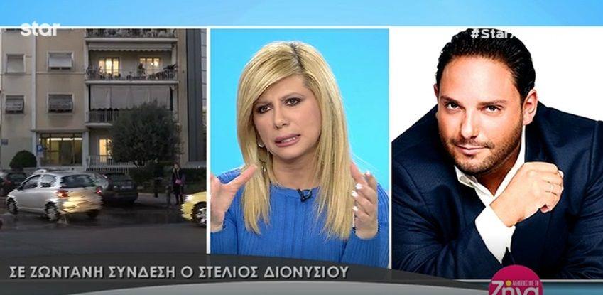 Στέλιος Διονυσίου: «Ζήτησα συγνώμη από τον αστυνομικό, δεν την δέχτηκε… Δεν μπορώ να ακούω ψέματα, δεν τον χτύπησα» (Video)