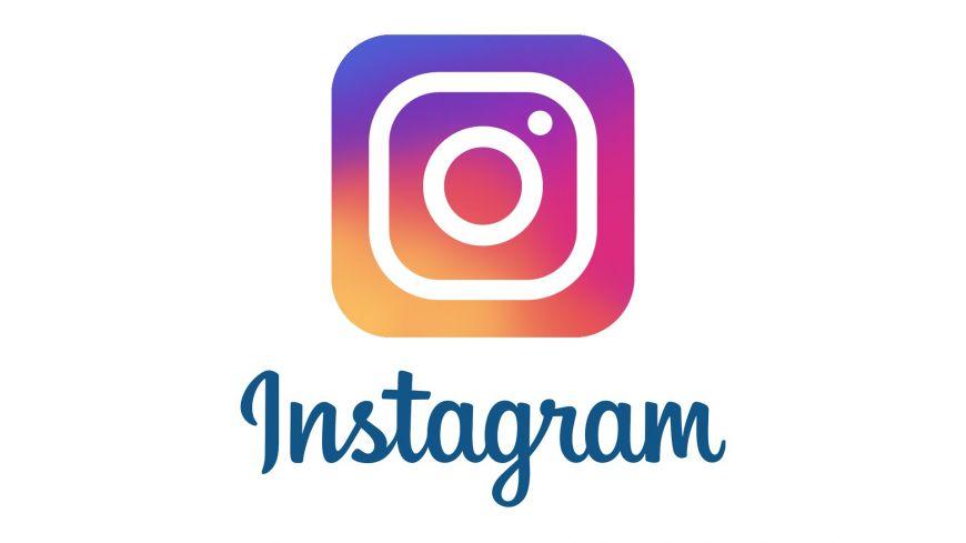 Eν μέσω καραντίνας, τα μηνύματα που λαμβάνω  στο instagram δεν υπάρχουν