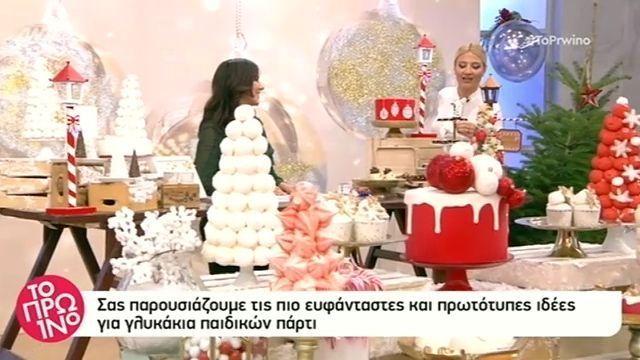 Πρωτότυπες ιδέες για γλυκάκια παιδικών πάρτι (Video)