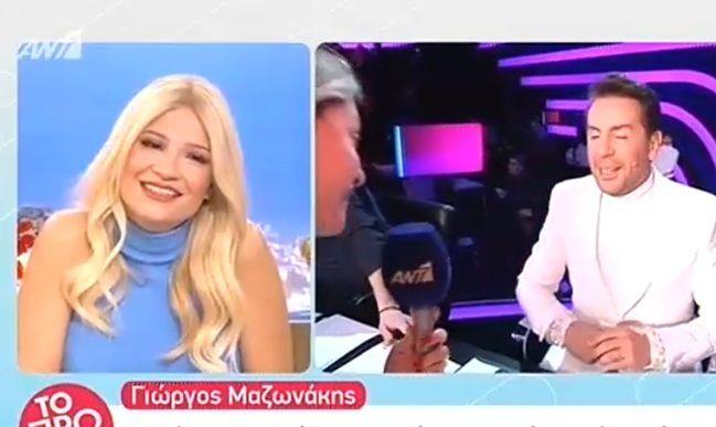 """Το μήνυμα του Γιώργου Μαζωνάκη στη Φαίη Σκορδά: """"Φαίη μου πρέπει να σου πω ότι…"""""""
