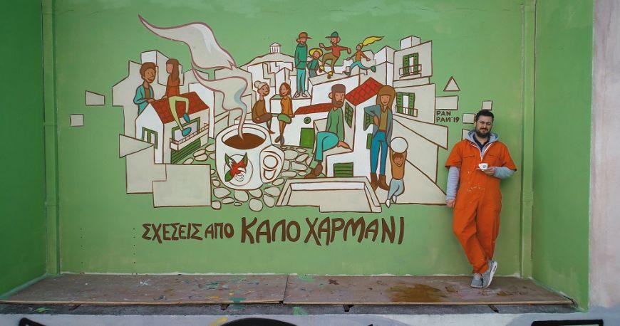 Λουμίδης Παπαγαλος: Βρήκαμε το νέο graffiti στην Πλάκα που θα γίνει talk of the town!