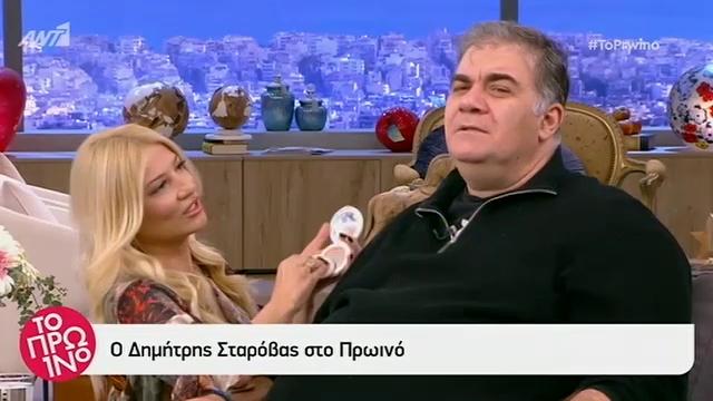 Φαίη Σκορδά:  Έβαψε τον Δημήτρη  Σταρόβα on air!