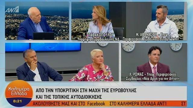 Η  Πέγκυ Σταθακοπούλου, ο Μάριος Αθανασίου και ο Χάρης  Ρώμας μιλάνε για την υποψηφιότητα τους