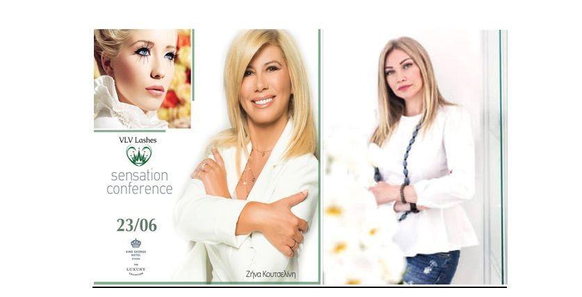 Save the Date: 23/6/2019 Η Liountmila Vertikova και η Ζήνα Κουτσελίνη σας δίνουν το πιο hot ραντεβού ομορφιάς!