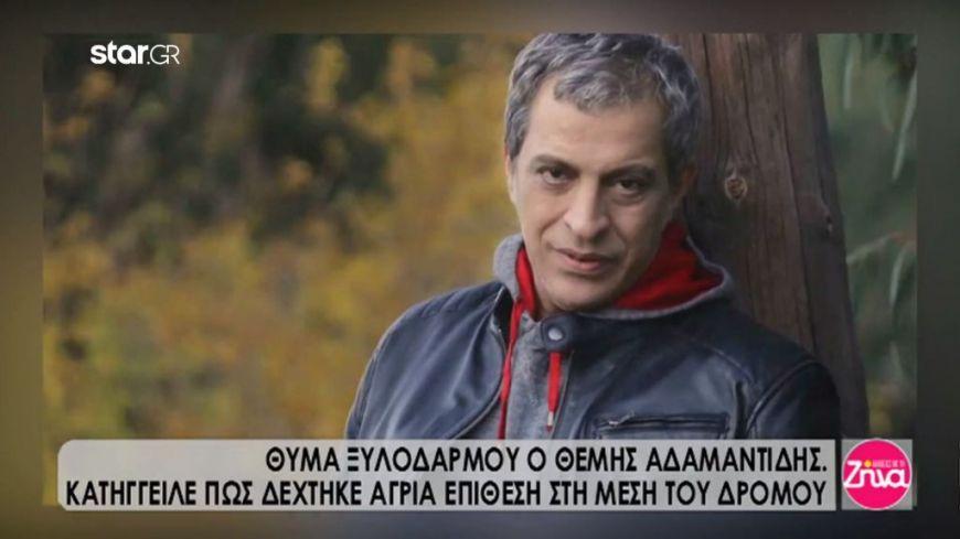 Aλέξης Κούγιας-Δικηγόρος Θέμη Αδαμαντίδη: Τελευταία ο ίδιος και ο γιος του δέχονταν απειλές για τη ζωή τους