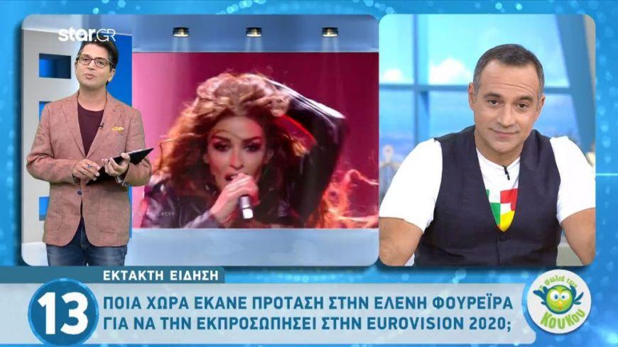 Aυτή είναι η  χώρα  που έκανε πρόταση στην Ελένη Φουρέιρα για να την εκπροσωπήσει στην Eurovision 2020