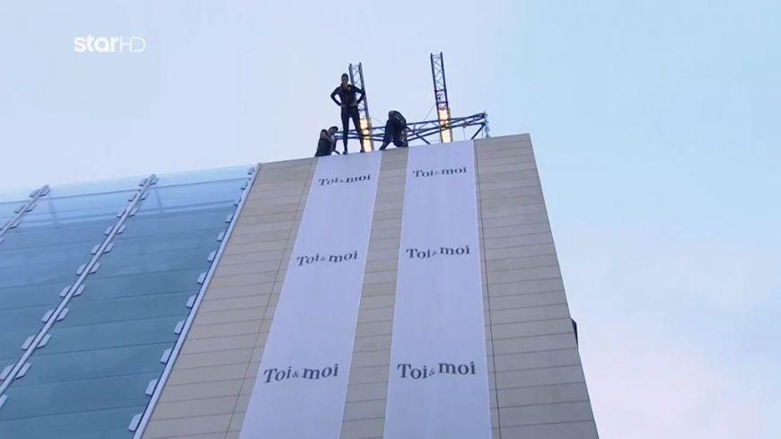 GNTM 2: Κόβει την ανάσα η κάθετη πασαρέλα ύψους 30 μέτρων – Η αντίδραση των κοριτσιών