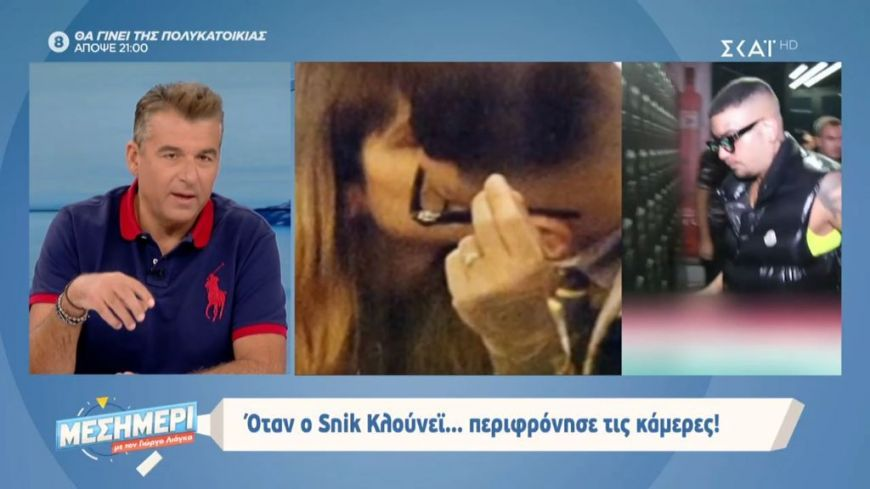 Το κράξιμο του Λιάγκα στον  Snik: Σιγά τον Kanye West της Ελλάδος!  Άντε με τον κύριο τίποτα!