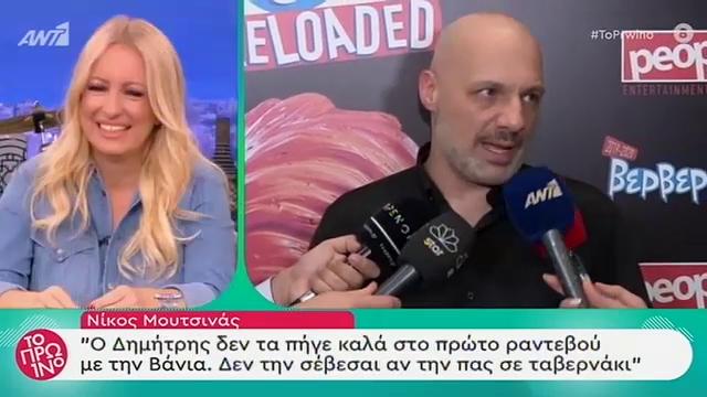 Νίκος Μουτσινάς:Είναι ψέμα αυτό που γράφτηκε με την αγωγή του Open!