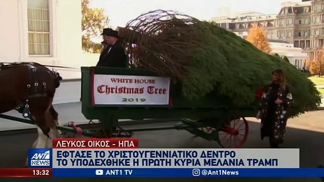 «Άρωμα Χριστουγέννων» στον Λευκό Οίκο