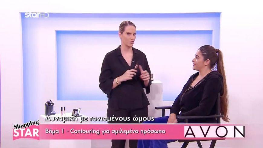 Δυναμική με τονισμένους ώμους: Κάντε το σωστό μακιγιάζ