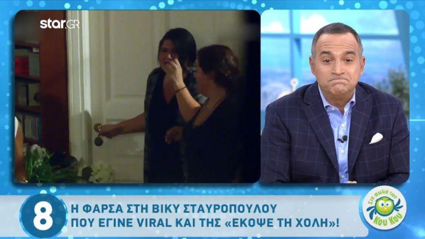 Ο Κρατερός Κατσούλης  για τη φάρσα στη Σταυροπούλου: Δεν το θεωρώ αστείο, είναι όλο λάθος
