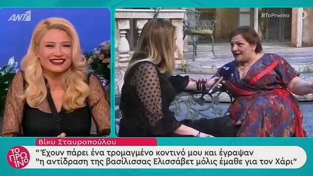 Βίκυ  Σταυροπούλου: «Μην κατηγορείτε τη Δανάη ούτε τον Σάββα για τη φάρσα»