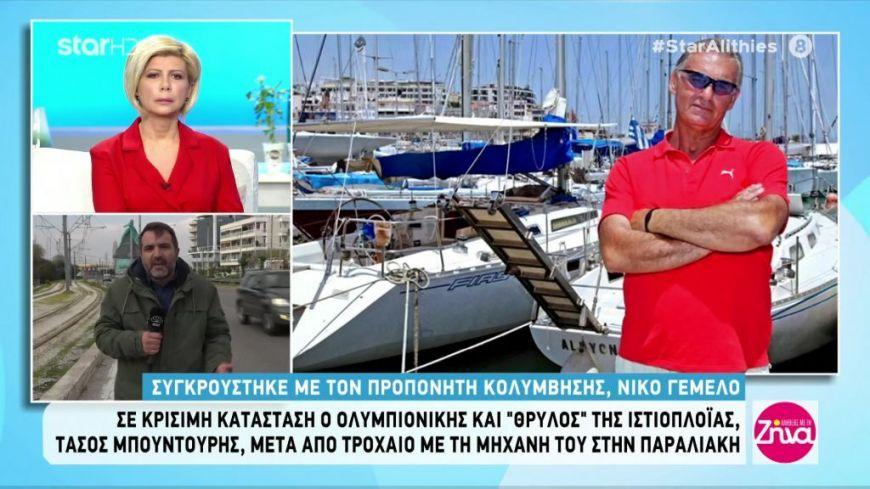 Σε κρίσιμη κατάσταση ο Ολυμπιονίκης Τάσος Μπουντούρης μετά από τροχαίο στην παραλιακή με τη μηχανή του