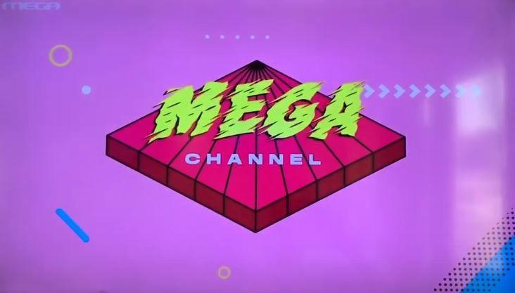 Επέστρεψε το Mega στις οθόνες μας!