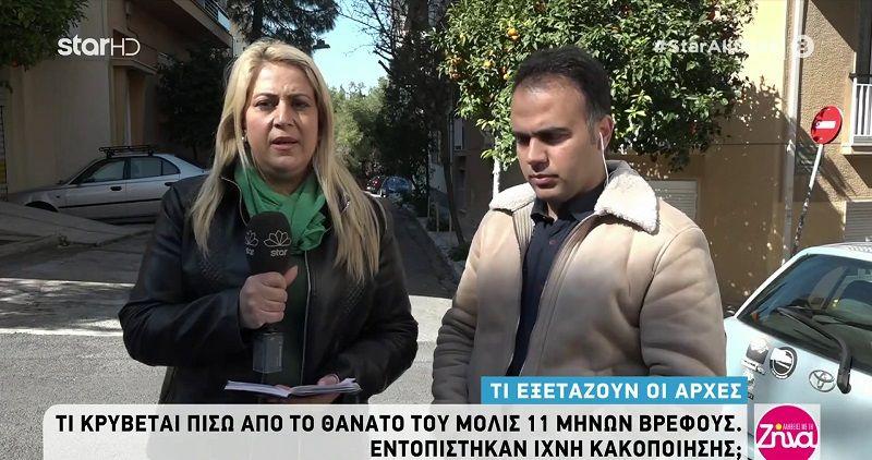 Θύμα σεξουαλικής κακοποίησης  το βρέφος  που μεταφέρθηκε νεκρό στο Παίδων: Η μαρτυρία γείτονα