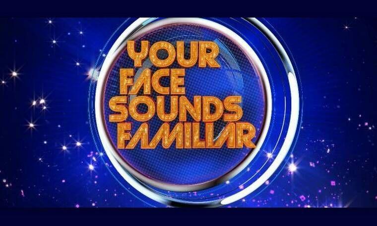 """Με το """"Your Face Sounds Familiar"""" σε μια νύχτα άλλαξε όλη μου η ζωή"""