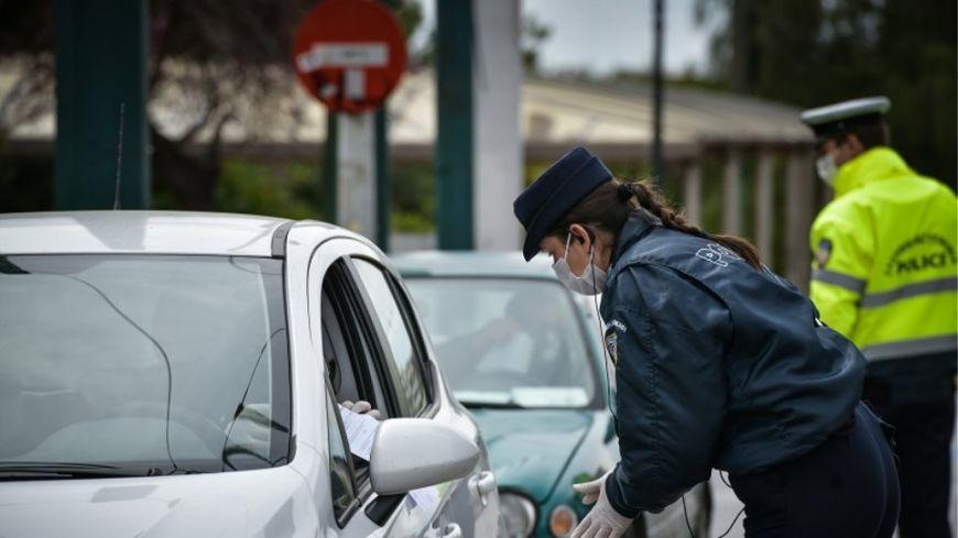 Κορονοϊός: Πότε είναι υποχρεωτική η μάσκα στο αυτοκίνητο – Όριο ατόμων και πρόστιμα