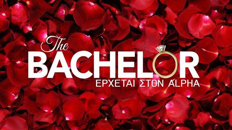 «Τhe Bachelor»: Το πολυσυζητημένο reality έρχεται στον Alpha. Όσα θα δούμε