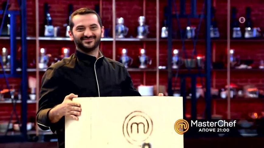 MasterChef: Σειρά έχει  απόψε η ομάδα του Κουτσόπουλου στη Silver Award Week EL